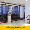 酒店鐳射不鏽鋼鏤空屏風不鏽鋼鏤空玫瑰金花格