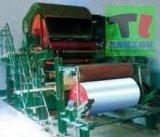环保造纸机械设备(787-Q/A 787-S/A)
