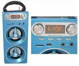 多功能音箱收音機
