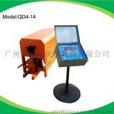 QD4-14数控调直机