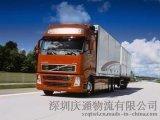 庆通物流-香港进口货运代理