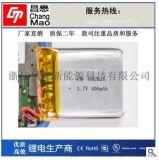 聚合物锂电池602627 400mAh RHOS CE UL儿童智能手表穿戴电池