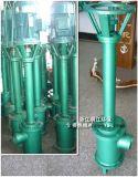 供应新型绞龙式粪便专用污水泵品质保证 值得信赖
