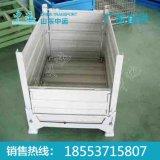 供应钢制料箱 金牌钢制料箱