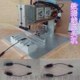 厂家定制数据线压头机,数据线夹具,双头数据线压头机