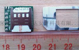 微型GSM基站定位模块