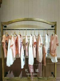 丽比多品牌折扣女装批发,丽比多品牌库存女装批发,丽比多服装尾货批发