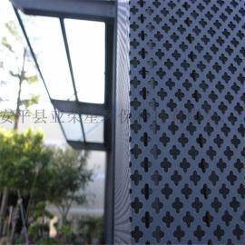 裝飾衝孔網廠家、生產衝孔裝飾網廠家
