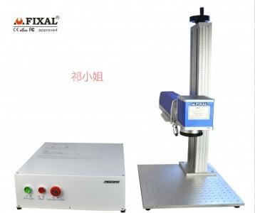上海苏州常州无锡光纤激光打标机 菲克苏FX-T300台式