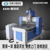小型木工石材雕刻機 6090工藝禮品掛件CNC 雕刻機