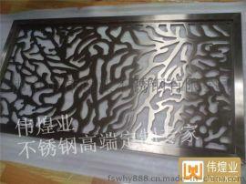 拉丝玫瑰金激光镂空雕花工艺不锈钢屏风隔断|伟煌业不锈钢按客户要求定制生产