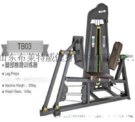 健身房健身器材配置单:腿部推蹬训练器,山东德州健身器材厂家排名