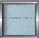 特价磨砂玻璃批发价格-low-e中空玻璃制造厂家-