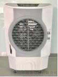 电子式水冷空调扇 工业商用 大风量 高效制冷