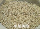 小范农家生燕麦片营养早餐生麦片无糖原味纯麦片农家手工新250g