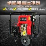 3寸柴油机抽水泵85米扬程