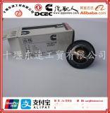 东风康明斯ISDe/系列发动机5292708节温器
