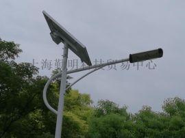 20W锂电太阳能路灯