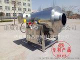 全自动茶叶炒锅 多功能滚筒炒锅 操作方便 食品机械