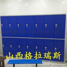 山西abs储物柜abs置物柜abs更衣柜厂家