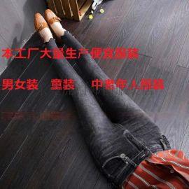 便宜時尚女式小腳褲批發便宜庫存牛仔褲低價貨源批發