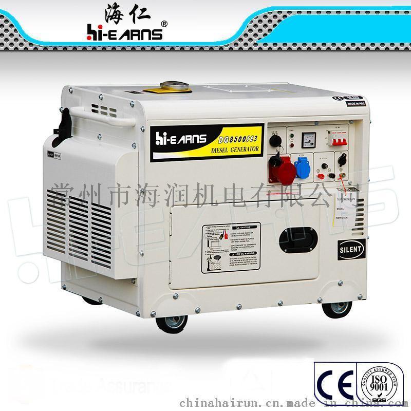 6千瓦工业专用柴油发电机,小型柴机油发电机,便携式可移动380V发电机