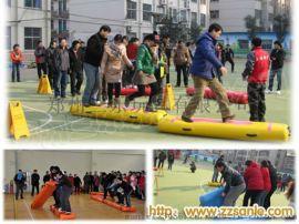 辽宁沈阳趣味运动会项目厂家定制各种