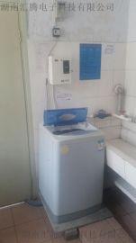 湖南投币洗衣机,自助式投币洗衣机