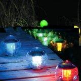 HC TYNSPD太阳能水浮灯 LED七彩水漂灯