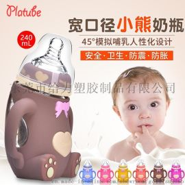 婴儿奶瓶 带手柄弧形硅胶奶瓶 防摔防胀气喂养玻璃奶瓶 母婴用品