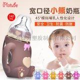 嬰兒奶瓶 帶手柄弧形硅膠奶瓶 防摔防脹氣喂養玻璃奶瓶 母嬰用品