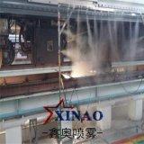 东胜供应XA60L厂房车间喷雾降尘加湿设备