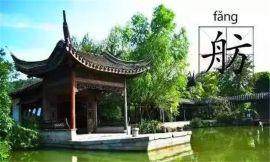 杭州酒家门窗铝窗花,仿古铝窗花厂家介绍