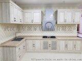 武漢德奧羅蘭A1全鋁櫥櫃防水防潮浴室櫃酒櫃