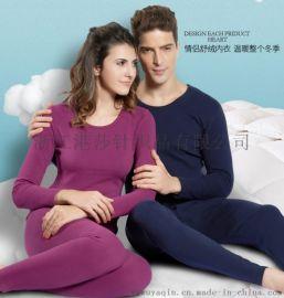 中國十大品牌內衣浙江港莎棉品無縫內衣供應