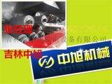 黑龙江哈尔滨超薄木工锯片用于木材加工