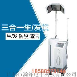 工廠直供 鐳射生發儀 水氧注氧儀 脫發掉發美容儀