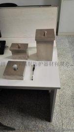 济南建宇厂家直供南京大学专业定制放射源储存铅箱、铅柜