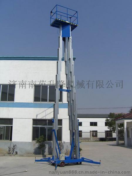 厂家供应16米桅柱式铝合金升降平台,10米双桅杆铝合金升降机