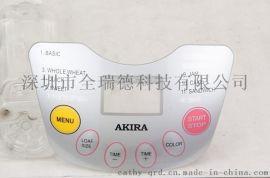 IMD/IML电饭锅控制面板 触摸面板 IML操作面板 IMD厂家工艺热弯