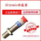 供應Altronic12V190勝動發電機組感測器