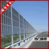 【安固声屏障】厂家供应高速公路、铁路声屏障;百叶窗孔声屏障、隔音板