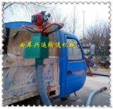 两相电软管上料机,电动吸粮机 流动收粮设备