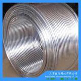 高纯铝丝99.99%