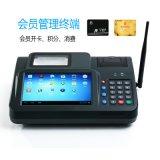 广东天波TPS550会员积分 刷卡管理 会员管理终端