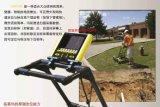 LMX100智能探地雷达