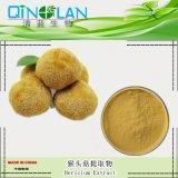 猴頭菇提取物 30%-50%猴頭菇多糖 健胃補虛抗癌益腎精