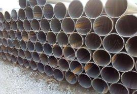 廠家現貨直銷各種材質焊管 規格全 價格美麗