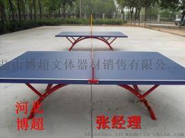 SMC乒乓球台生产厂家
