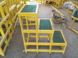 电工脚踩绝缘凳 绝缘站台 0.8米两步凳现货直销 益光品质